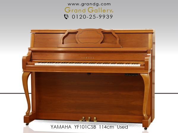 中古ピアノ YAMAHA(ヤマハ) YF101CSB いつでも演奏可能!消音機能付 インテリアピアノ