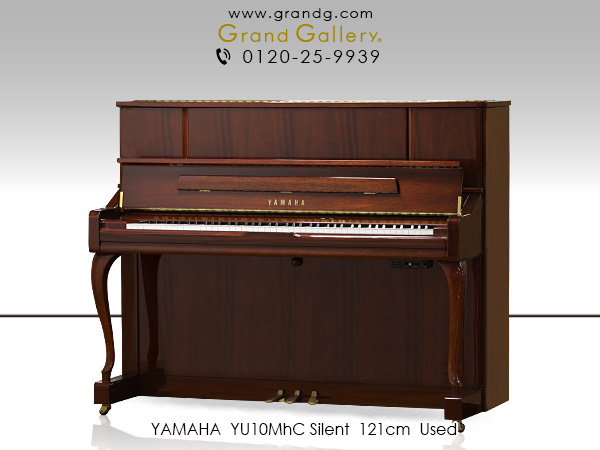 中古アップライトピアノ YAMAHA(ヤマハ)YU10MhC 消音機能付