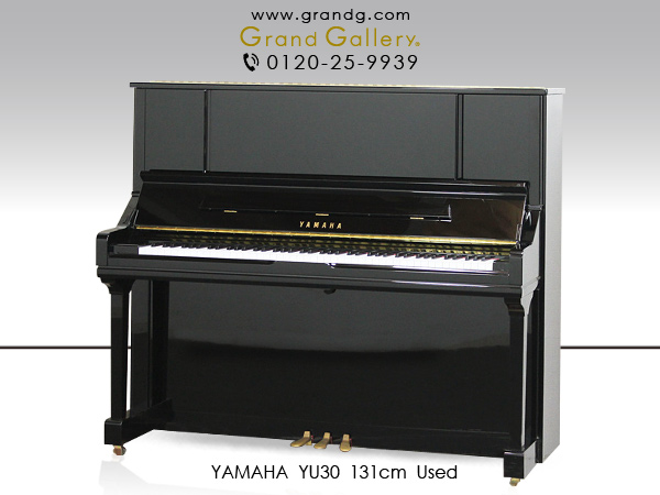長い弦長、広い響板面積で豊かな表現力 YAMAHA(ヤマハ)YU30