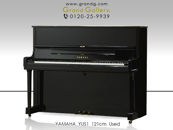 中古アップライトピアノ YAMAHA(ヤマハ)YUS1