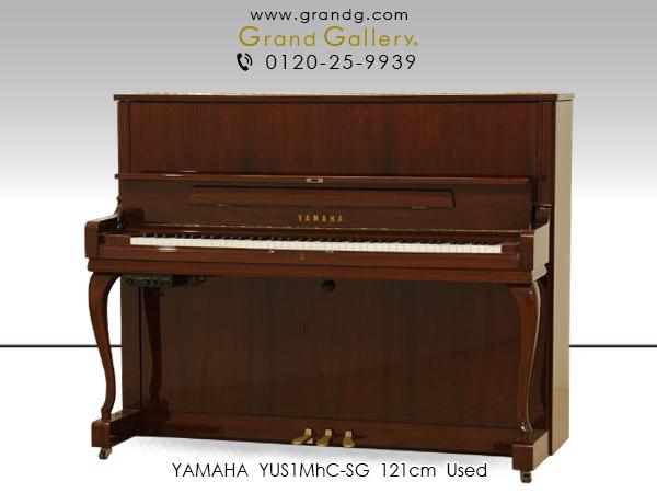 時間や場所を選ばずピアノを思う存分に楽しめる 消音付モデル YAMAHA(ヤマハ)YUS1MhC-SG