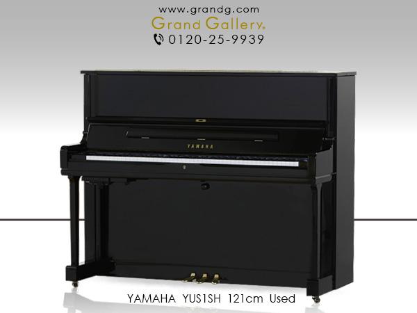 中古ピアノ YAMAHA(ヤマハ)YUS1SH 高年式!純正消音機能付ピアノ