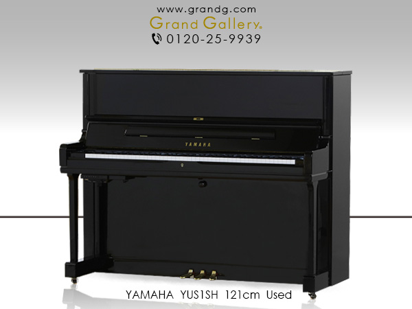 中古アップライトピアノ YAMAHA(ヤマハ)YUS1SH
