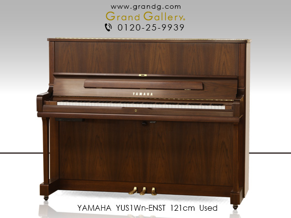 中古アップライトピアノ YAMAHA(ヤマハ)YUS1Wn-ENST
