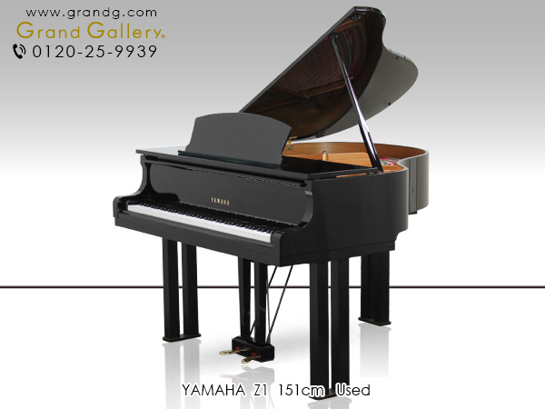 特選中古ピアノ YAMAHA(ヤマハ)Z1 小型グランドピアノ アップライトピアノなみのお手ごろ価格