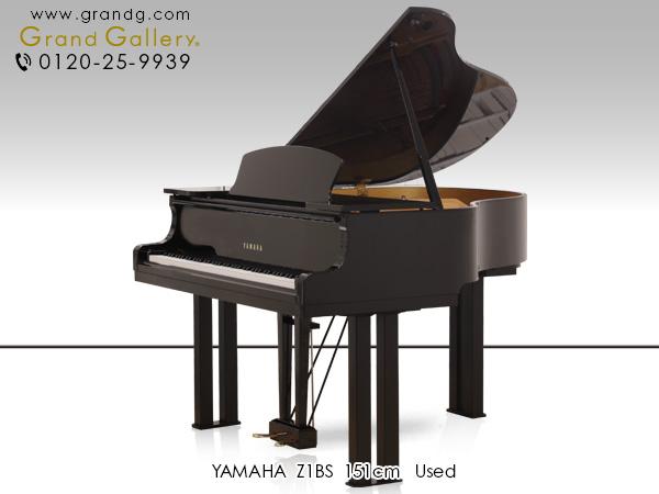 【売約済】特選中古ピアノ YAMAHA(ヤマハ)Z1BS